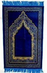 Blue Velvet Islamic Prayer Mat, Size: 24x48 Inch