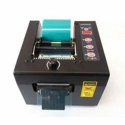 automatic tape dispenser kh-8000