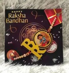 One Time Rakhi Photo Printing Service, Location: Hyderabad, Home Delivery