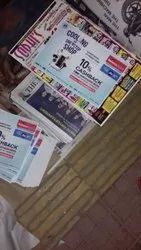 5-10 Days Offset Printing Services, Local