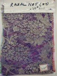 Rassal Net Fabric (Brasso)