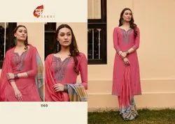 Ladies Fancy Salwar Kameez