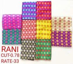 Rani New Fancy Blouse Piece