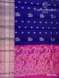 Soft Silk Sarees In Coimbatore