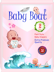 BABY BOAT Baby Diapers 2 Pcs Pack
