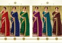 Ladies Embroidered Vichitra Silk Saree