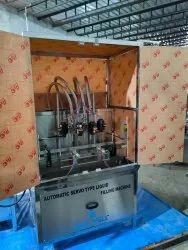 S.S Automatic Peanut Butter Filling Machine, Three Phase, 1200 To 1400 Per Hour