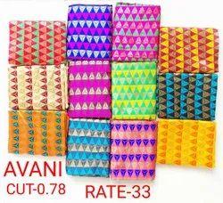 Avani Collection Blouse Piece
