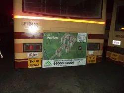 Promotional Bus Branding Service