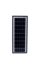 All In One Solar Street Light - 12W
