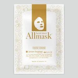 Lemon Fruit Sheet Mask