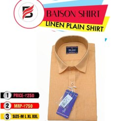 Plain Blue Formal Men Shirts, Machine wash