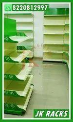 Supermarket Display Racks Tiruvanathaporam