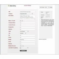 20 Days Company Online Form Filling Services, Service Provider, Offline