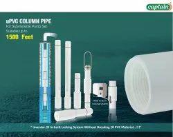 PVC Submersible Pump Pipe