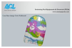 Bear Design Swim Kickboard For Kids