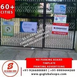 3-5 Days No Parking Board Tinplate Printing Advertising