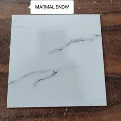 Beige Marble Johnson Marmal Snow Tiles, For Flooring, Thickness: 16 mm
