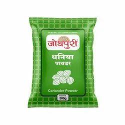 Jodhpuri Inorganic Coriander Powder, 500 g