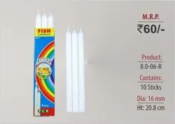 Ribbed Wax Candle 8.0-06-R