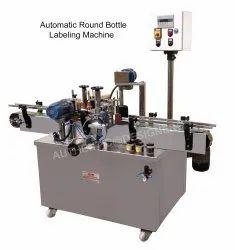 High Speed Milkshake  Powder Jar Labeling Machine / Automatic Round Bottle Labeling Machine