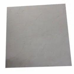Ceramic Polished Glazed Vitrified Floor Tile, Thickness: 12 mm, Size: 2X2 feet
