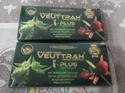Veuttrah Natural Health Care