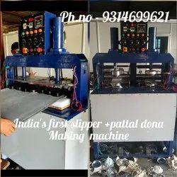 JDI Chappal And Paper Plate Making Machine