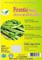 Pirandai / Cissus quadrangularis / Hadjod / Asthisamhari / Nalleru / Mangarahalli Powder