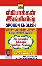 Spoken English, in Chennai
