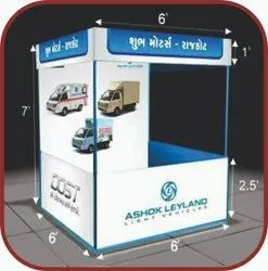 Adevertising Services Iron Canopy Tents Advertising Service, in Gujarat
