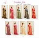 Pure Silk Soft Handloom Saree Fancy Design