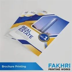Real Estate Brochure Printing Services