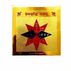 Golden Brass Shree Prem Vridhi Yantra, Size: 2x2