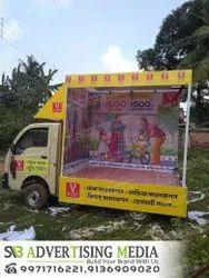 Tata Ace Van Branding Service
