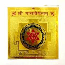 Shree Gaytriyantra