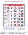 Tamil Office Wall Calendar 523