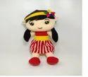 Sofia Doll