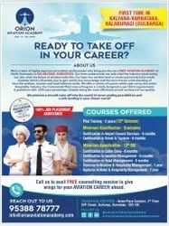 Diploma in Hotel & Hospitality Management