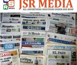 Newspapers Display Advertisement Service, For Advertising