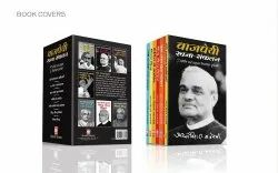 Book Cover Designing Service