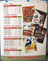 Text Printing Paper Products Catalog Services, in Agra