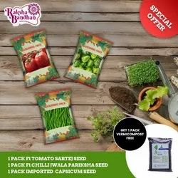 Combo Pack (Tomato+Chilli+Capsicum) With 1 Pack Vermicompost Free