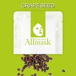 Grapeseed Facial Sheet Mask - Private Label