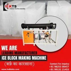 Small Capacity Block Ice Plant