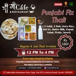 Fix Punjabi Thali( Pure Veg.)