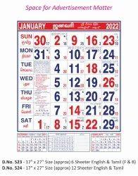 Office Wall Calendar 524