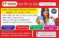 Online Pan Card NSDL AGENCY