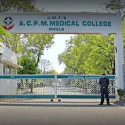 Offline 150 ACPM Medical College Dhule Fees( MBBS, PG), Direct Admission in ACPMC, December