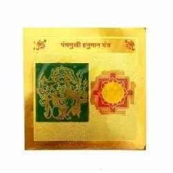 Panch Mukhi Hanuman Yantra